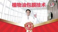 第12届中国大学生广告艺术节学院奖-施可丰《金牌篇》15s