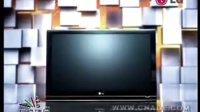 LG数字电视机顶盒广告