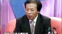 《周末名人堂》2007年12月02日 本期人物 均瑶集团CEO黄辉amp;盛大总裁唐骏