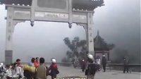 2008929摩托骑行赣州游(下)