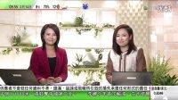 20140214情人節《香港早晨》鄭萃雯 林小珍