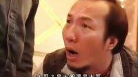 香港奇案实录之重装悍匪[粤语] 03