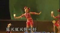 儿童歌舞-夏令营