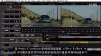 MC7系列视频教程:高分辨率工作流程