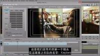 MC7内置字幕插件:NewBlue Titler Pro 1