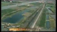 中国故事5龙安志