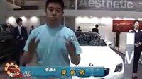08北京车展--宝马M6