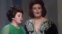 萨瑟兰霍恩女高音次女高音二重唱《诺玛》很美妙