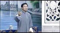 长篇绍兴莲花落——玉连环(八) 绍兴莲花落 第1张