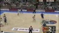 7月17日 斯坦杯 中国男篮vs塞尔维亚 第二节