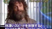 【地球!ジオグラTV】【世界最强过山车精选】