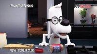 """《天才眼鏡狗》""""當爹不易""""電視宣傳片"""