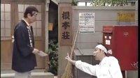 【志村屋です】【富士台5月8日放送】