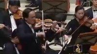 小提琴协奏曲《王昭君》是《梁祝》的姊妹篇 陈钢作曲 潘寅林演奏