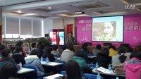 软实力陶子老师助金桥女性高管提升领导力