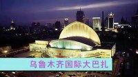 中国各大城市标志建筑大PK