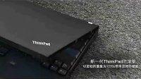 二手笔记本电脑 联想THINKPAD X200 X200S官方测试
