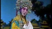 """晋剧《金翁碑》之""""近年来圣上他品性改变"""" 杨爱莲"""