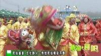畅游襄阳第28期(中国襄阳首届民俗文化节)