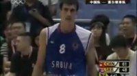 7月17日 斯坦杯 中国男篮vs塞尔维亚 第三节