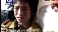 2005谢霆锋重庆山区看望贫困学童爱心感动山区村民