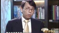 谢国忠 经济学人(续)