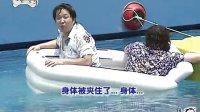 【女汉子字幕组】无限挑战E010.060708.暑假特辑(下)巴厘岛