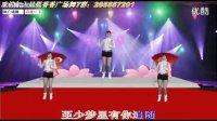 2014年凤凰香香广场舞—潇洒走一回(正反面演示)_高清