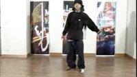 街舞教学六种步法之二