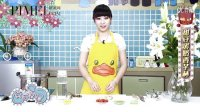 食尚厨房13期 食尚组合—甜豆蛋奶香芋杯