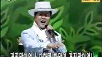 사랑은 장난이 아니야  韩国歌曲 韩国经典老歌 韩百首大合集