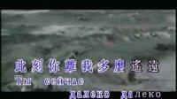 窑洞里(九四三演唱)