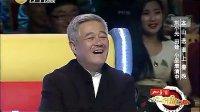 刘小光田娃姜洋洋 小品搞笑大全 《盗梦空间》