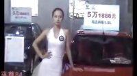 (拍客)实拍08济南金秋车展美女如云