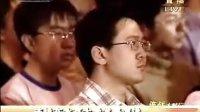 连战北大演讲2