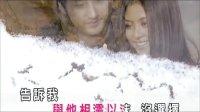 【菓贝勒】【DVD高清MTV】阿鲁阿卓-相濡以沫