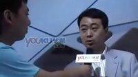 2008北京国际车展现场--马自达5
