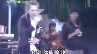 超级星光大道-萧敬腾PK杨宗纬  萧敬腾演唱〈背叛