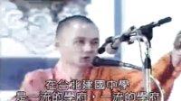 慧律法师 - 慧律法师《佛教与人生》02