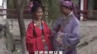 黄梅戏戏剧——恶媳妇(二) 黄梅戏 第1张