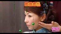 龙凤视频浪漫版婚礼片头