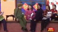 赵本山 孙立荣等2008辽宁春晚小品《过年了》