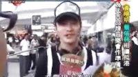 蔡依林 黄晓明抵达香港机场