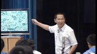 2013年江苏省高中物理优质课评比《分子的热运动》(一)宿迁中学