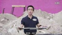 天搜科技:超神奇HUVr悬浮滑板问世?手机APP自由控制