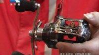 2014天津春展之客友之渔轮