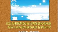 禅定:佛教纯音乐祈祷专用