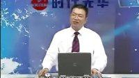 薛灿宏-如何当好中层管理者(时代光华)10
