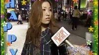 【TBS】【ランク王国 5月18日放送】
