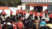 合肥大兴女子堂鼓队―钢南社区演出广场舞《今夜舞起来》
